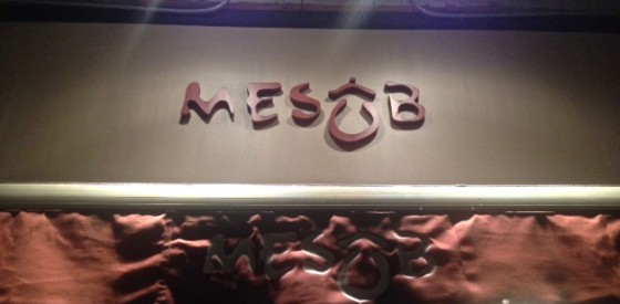 Mesob Ethiopian Restaurant, Montclair, New Jersey